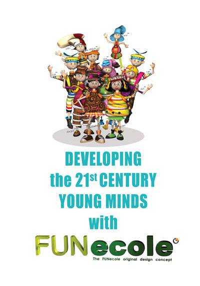 21st century learning with funecole