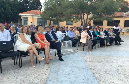 Grammar Junior School Nicosia graduation ceremony -  15/06/2015